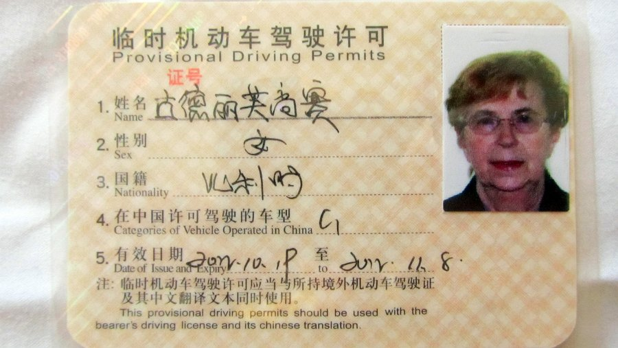 China In Our Experience Driving First